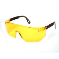 Oculos-de-Protecao-Jaguar-II-Amarelo---Kalipso